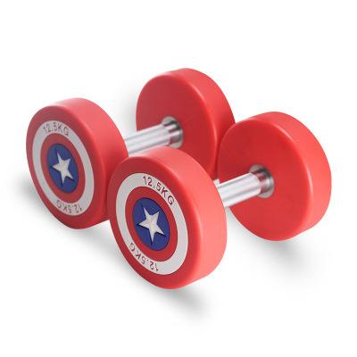 Captain American Dumbbells